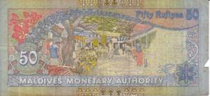 Мальдивская руфия 50р