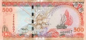 Мальдивская руфия 500а