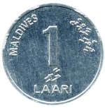 Мальдивский лари1а