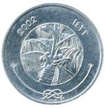 Мальдивский лари1р