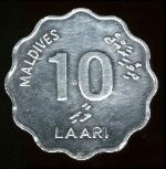 Мальдивский лари10а