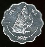 Мальдивский лари10р