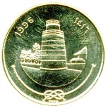 Мальдивский лари25р