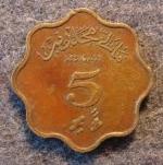 Мальдивский лари5а