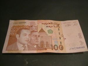 Марокканский дирхам100а