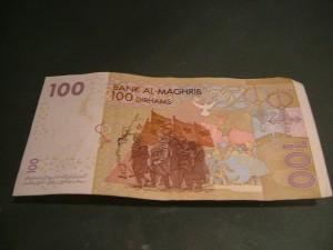 Марокканский дирхам100р