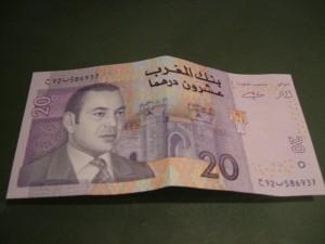 Марокканский дирхам20а