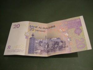 Марокканский дирхам20р