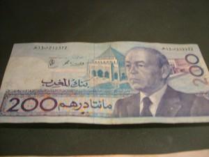 Марокканский дирхам200а