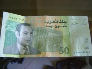 Марокканский дирхам50а