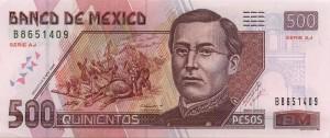 Мексиканское песо500а