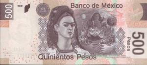 Мексиканское песо500р