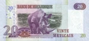 Мозамбикский метикал 20р