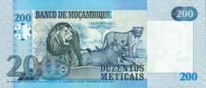 Мозамбикский метикал 200р