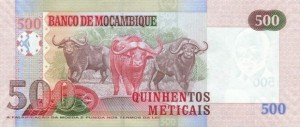 Мозамбикский метикал 500р