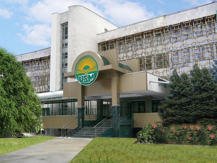 Молдавский государственный универститет
