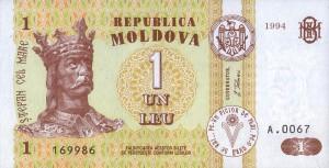 Молдавский лей1а