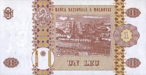 Молдавский лей1р