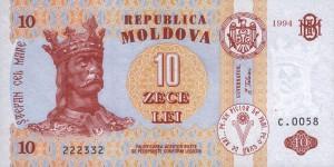 Молдавский лей10а