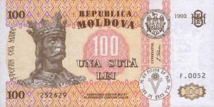 Молдавский лей100а