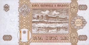 Молдавский лей100р