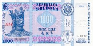 Молдавский лей1000а