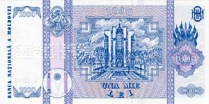 Молдавский лей1000р