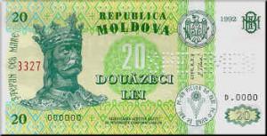Молдавский лей20а
