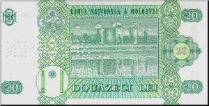 Молдавский лей20р