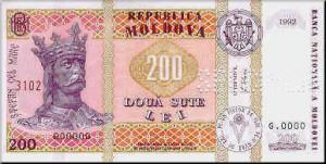 Молдавский лей200а