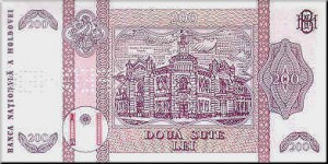 Молдавский лей200р
