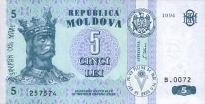 Молдавский лей5а