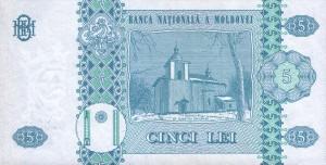 Молдавский лей5р