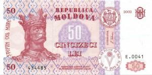 Молдавский лей50а