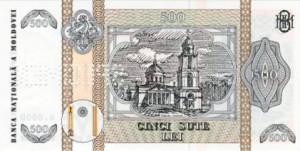 Молдавский лей500р