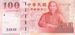 Новый тайваньский доллар 100а