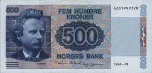 Норвежская крона500а