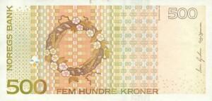 Норвежская крона500р