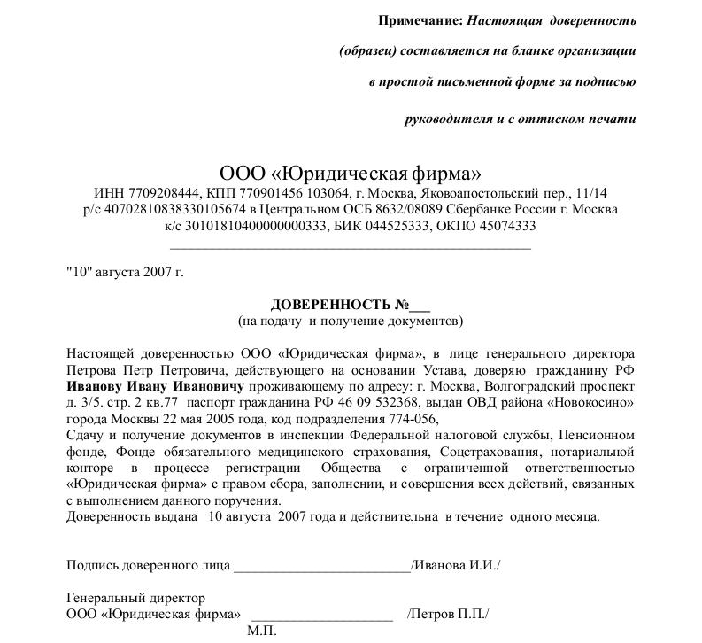 образец декларации 3 ндфл за 2019 год