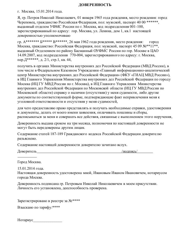 Запись на прием к врачу город кстово нижегородской области