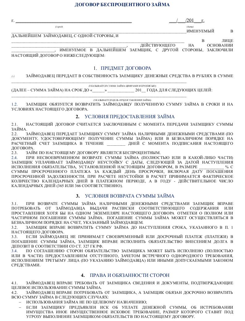 ГОСУДАРСТВЕННЫЙ КОМИТЕТ РОССИЙСКОЙ ФЕДЕРАЦИИ ПО СТАТИСТИКЕ
