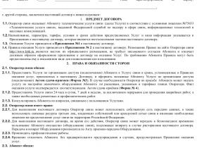 С 01. 01.2019 вводится налог на профессиональную деятельность.