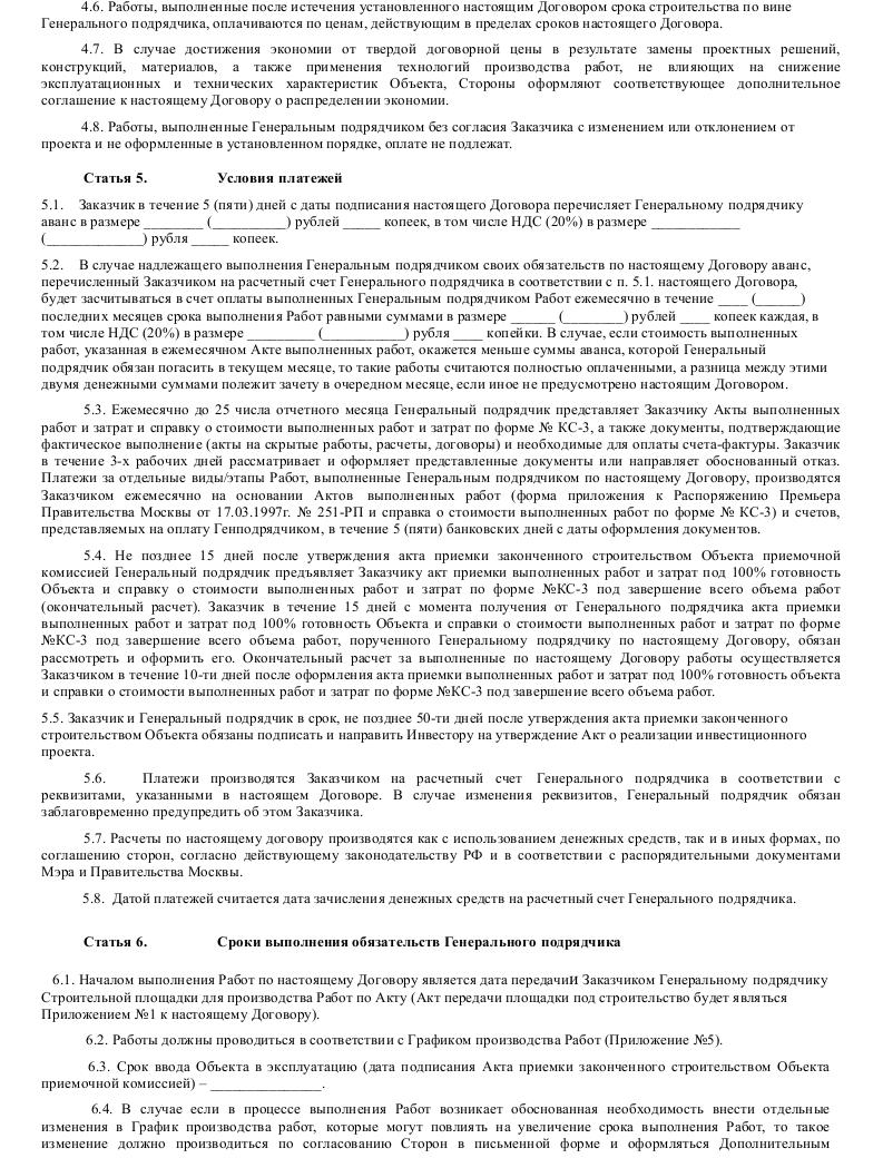 Мастер по Ремонту Микроволновок в г. Жлобин   Цена Ремонта.