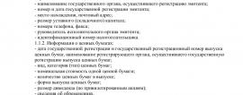 Образец договора дарения доли в уставном капитале _001