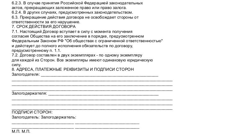 регистрация ип в спб документы