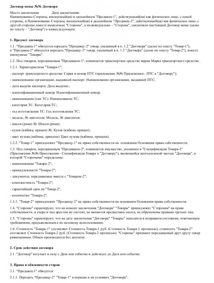 Решебник Контрольные Работы 7-9 Кузнецова