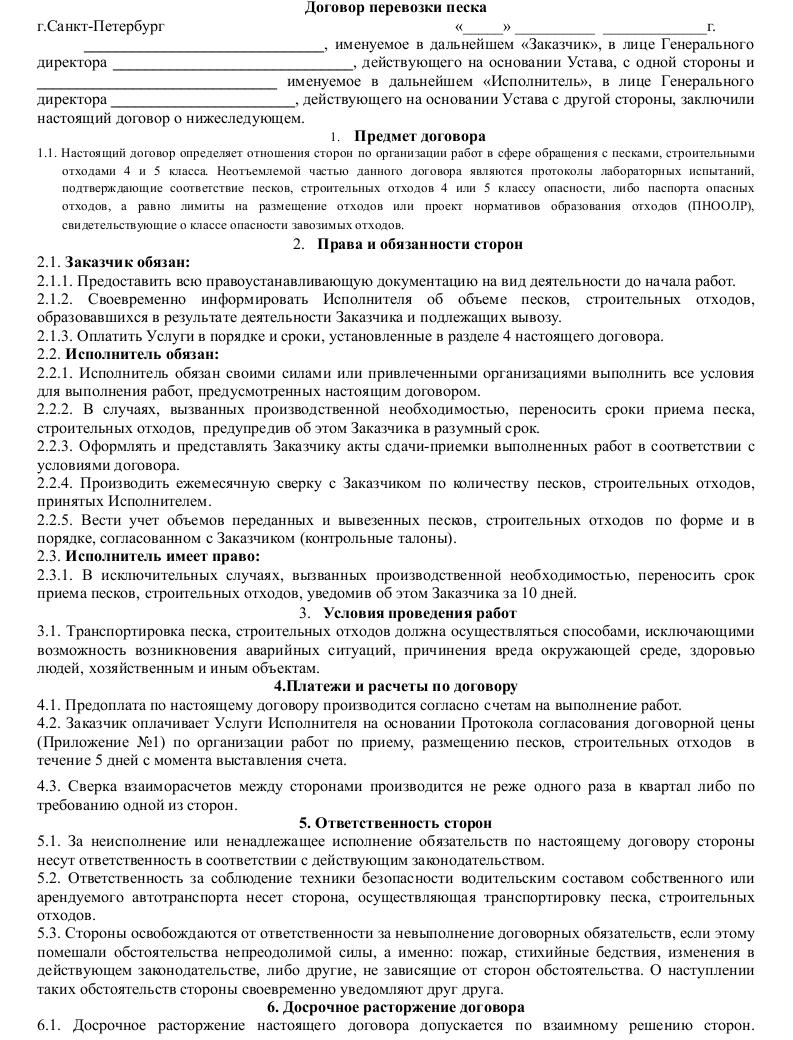 Экспорт в белоруссию 2019 пошаговая инструкция