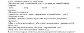 определение о разъединении исковых требований бланк