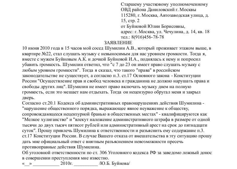 отзывы о работе в москве видео