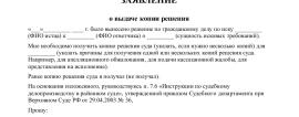 Юридические консультации адреса в москве
